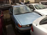 Mitsubishi Lancer (1988-1992) Разборочный номер Z4245 #2