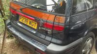 Mitsubishi Space Wagon (1991-1999) Разборочный номер W7888 #2