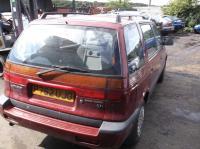 Mitsubishi Space Wagon (1991-1999) Разборочный номер B2505 #2