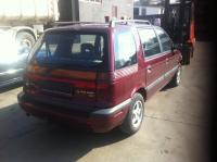 Mitsubishi Space Wagon (1991-1999) Разборочный номер 53120 #2