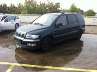 Mitsubishi Space Wagon (1999-2004) Разборочный номер 45524 #2