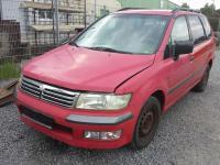 Mitsubishi Space Wagon (1999-2004) Разборочный номер 46093 #1