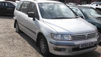 Mitsubishi Space Wagon (1999-2004) Разборочный номер B1901 #1