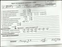 Шатун Opel Astra G Артикул 900085954 - Фото #1