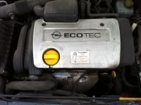 Opel Astra G Разборочный номер 51858 #4