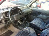 Opel Frontera A Разборочный номер 45949 #3