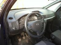 Opel Meriva Разборочный номер 52176 #3