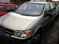 Opel Sintra Разборочный номер 47577 #2