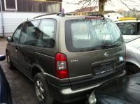 Opel Sintra Разборочный номер 47767 #1