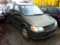 Opel Sintra Разборочный номер 47767 #2