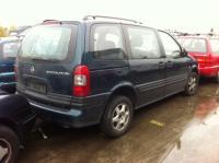 Opel Sintra Разборочный номер 51476 #2