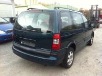 Opel Sintra Разборочный номер L5469 #2