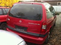 Opel Sintra Разборочный номер 52608 #1
