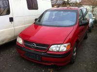 Opel Sintra Разборочный номер 52608 #2