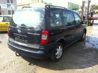 Opel Sintra Разборочный номер 53570 #2