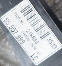 Кулиса КПП Opel Vectra C Артикул 50828767 - Фото #2
