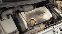 Opel Zafira A Разборочный номер 44870 #5