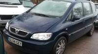 Opel Zafira A Разборочный номер W8583 #1