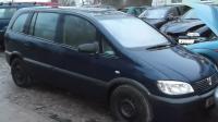 Opel Zafira A Разборочный номер W8595 #1