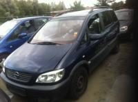 Opel Zafira A Разборочный номер 50183 #1