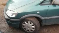Opel Zafira A Разборочный номер 50957 #4