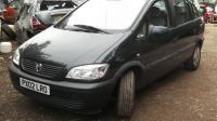 Opel Zafira A Разборочный номер W9249 #2