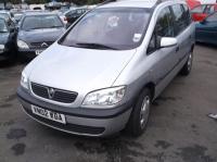 Opel Zafira A Разборочный номер B2549 #1