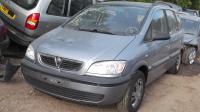 Opel Zafira A Разборочный номер W9329 #1