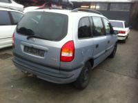 Opel Zafira A Разборочный номер 51550 #2
