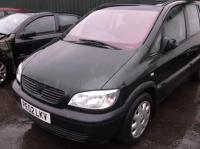 Opel Zafira A Разборочный номер 51660 #1