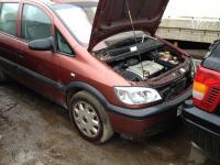 Opel Zafira A Разборочный номер B2842 #2