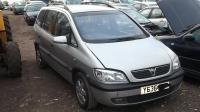 Opel Zafira A Разборочный номер 53941 #1