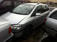 Opel Zafira A Разборочный номер 54166 #2