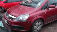 Opel Zafira B Разборочный номер 52340 #6