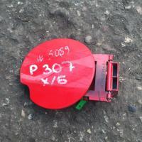 Лючок бака Peugeot 307 Артикул 927330 - Фото #1