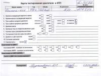 ТНВД Peugeot 406 Артикул 900054843 - Фото #1