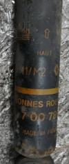 Амортизатор подвески Renault 19 Артикул 50743027 - Фото #2