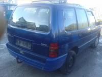 Renault Espace II (1991-1997) Разборочный номер L4171 #2