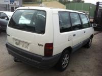 Renault Espace II (1991-1997) Разборочный номер 50912 #2