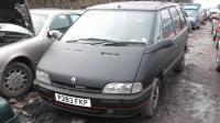 Renault Espace II (1991-1997) Разборочный номер 52942 #1