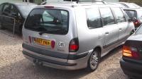Renault Espace III (1997-2003) Разборочный номер W7800 #2