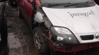 Renault Scenic I (1996-2003) Разборочный номер B2020 #1