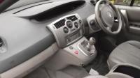 Renault Scenic II (2003-2009) Разборочный номер 52116 #3