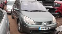 Renault Scenic II (2003-2009) Разборочный номер W9603 #1