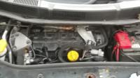 Renault Scenic II (2003-2009) Разборочный номер W9640 #2