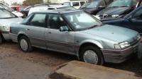 Rover 400-serie Разборочный номер 46713 #1
