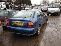 Rover 400-serie Разборочный номер B2794 #2