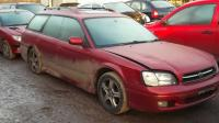 Subaru Legacy Разборочный номер W8580 #1