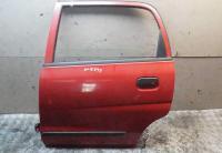Ручка двери салона (внутренняя) Suzuki Alto Артикул 900072049 - Фото #1