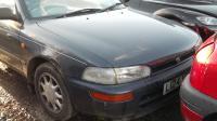 Toyota Corolla (1992-1997) Разборочный номер W9626 #1